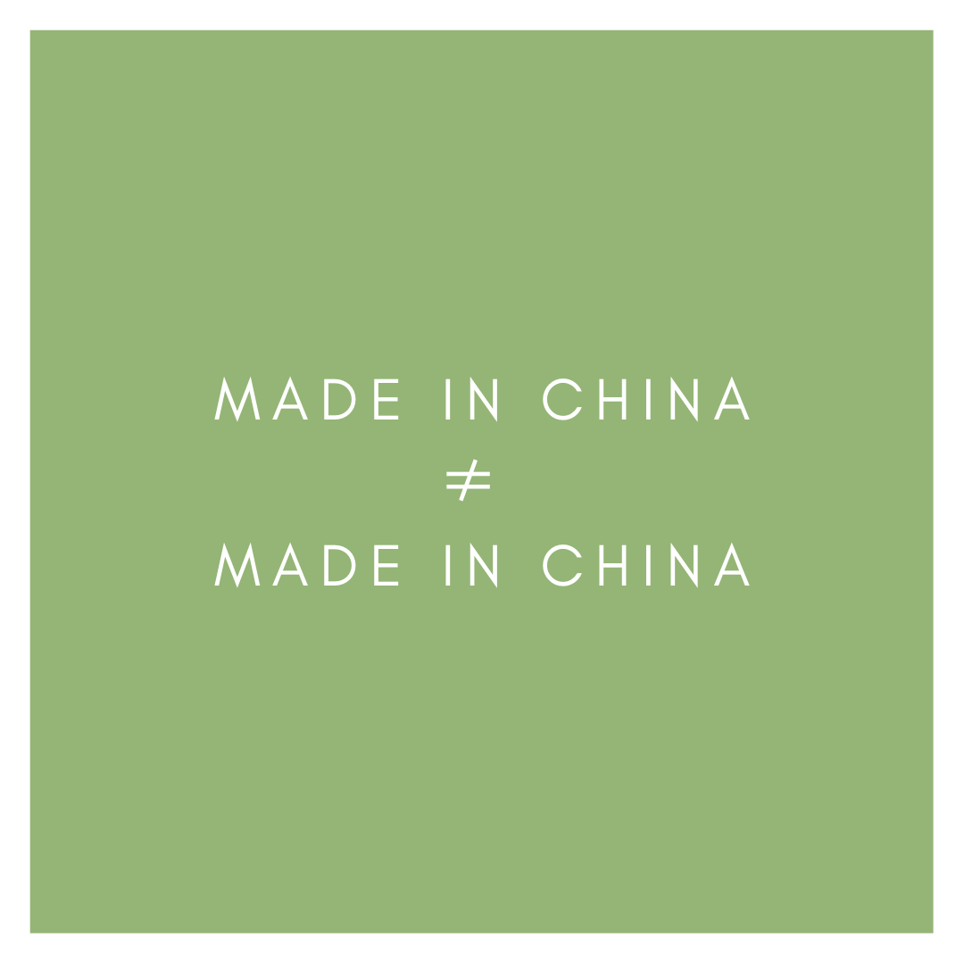 Read more about the article Made in China ≠ Made in China